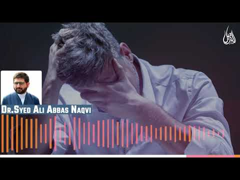 023 | Hifz e Mozoee I Mushkilat; Bargah e Ilaahi Mai Aajzi Ka Sabab | Dr Ali Abbas Naqvi | Urdu