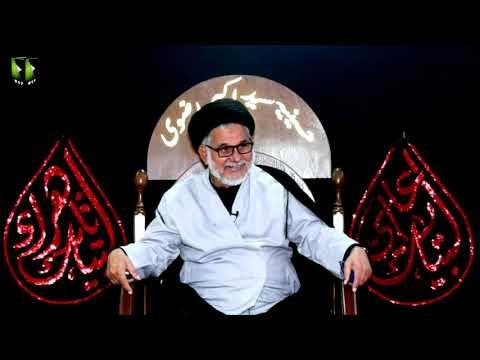 [5] Fatima Zehra (sa) , Masomeen (as) Ke Nigah May | H.I Hasan Zafar Naqvi | Ayaam-e-Fatimiya 1442 | Urd