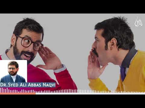 025 | Hifz e Mozoee I Kuch Mushkilat; Ghaflat sy Doori Ka Sabab | Dr Syed Ali Abbas Naqvi | Urdu