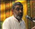 [Speech] Triangle of a successful plan (کامیاب منصوبہ) Kamyab Masooba By Syed Ali Murtaza Zaidi - Ur