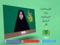 فضائل و سیرتِ حضرت زہراؑ  [1] | حضرت زہراؑ کا محدثہ ہونا | Urdu