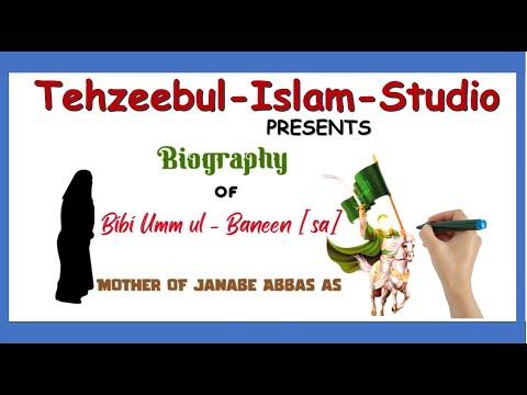 Biography of Ummul baneen | Wafat of Bibi Ummul Baneen | Mother of Abbas Alamdar |Shia Whiteboarding