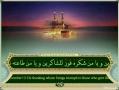 Sahifah Sajjadiyyah - 11. For Good Outcomes - Arabic sub English