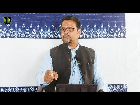 [Dars] Madaran Ra Uswa -e- Kamil Batool (sa) | Dr. Zahid Ali Zahidi | 31 January 2021 | Urdu