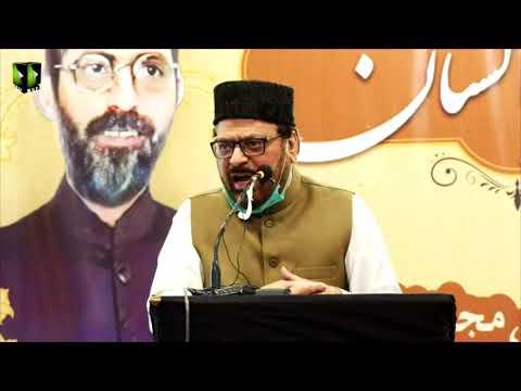 [Speech] Youm-e-Shohada-e-Pakistan | Barsi Shaheed Muzaffar Kirmani | Janab Nisar Qalandari | Urdu