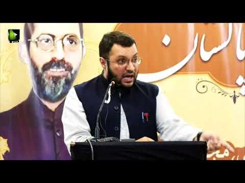 [Speech] Youm-e-Shohada-e-Pakistan | Barsi Shaheed Muzaffar Kirmani | Janab Jawad | Urdu