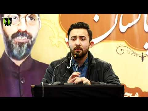 [Tarana] Youm-e-Shohada-e-Pakistan | Barsi Shaheed Muzaffar Kirmani | Br. Ahmed Nasiri | Urdu