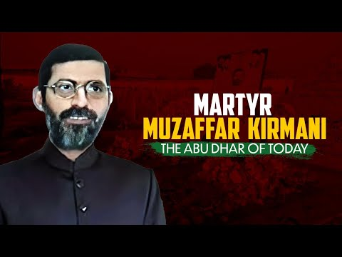 [Documentary] Shaheed Muzaffar Kirmani   Martyrdom Anniversary  Feb 2021  Pakistan   شهید مظفر کرمانی Urdu