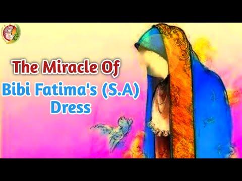 Story Of Hazrat Fatima\\\'s Miracle Dress | The lady of Heaven | Animated Story of Hazrat Fatima Zehra | English