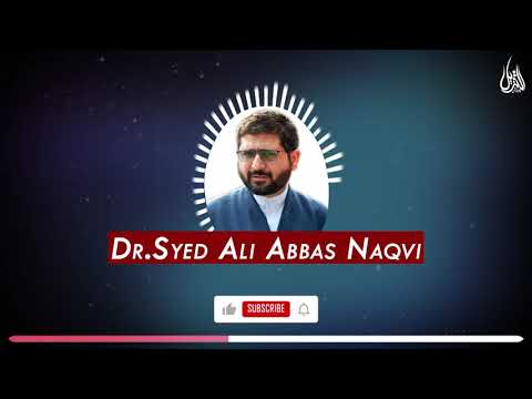 039 |Hifz e Mozoee I Education And Training Of The People | Dr Ali Abbas naqvi