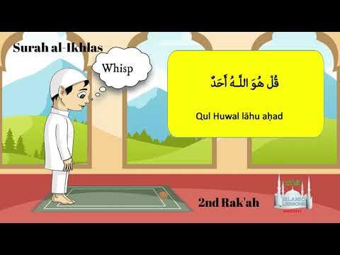 MADRASA - How to pray Dhuhr and Asr - 4 Rakahs -B52 | English