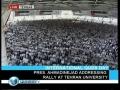 President Mahmoud Ahmadinejad - Qods Day 2009 Speech - Full - English