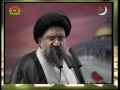 Friday Sermon - 18th Sept 2009 - Qods Day - Ayatollah Ahmed Khatami - Urdu