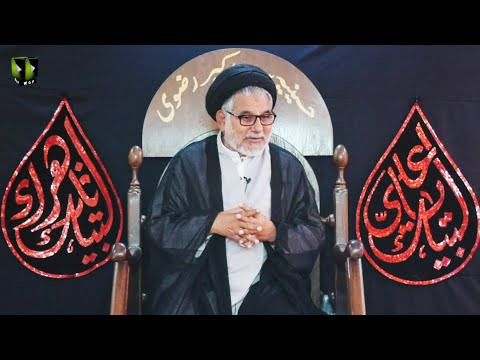 [Majlis-e-Aza] Shahadat Imam Ali Naqi (as) | H.I Hasan Zafar Naqvi | 15 February 2021 | Urdu
