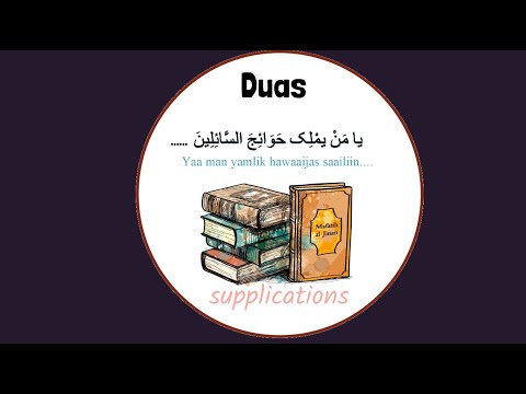 Amaal of the Month Rajab | English