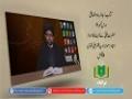 جاذبہ و دافعہ علیؑ [4] | حضرت علیؑ سے محبت کا انداز | Urdu