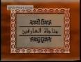 MUNAJAAT ALAARIFEEN-Arabic