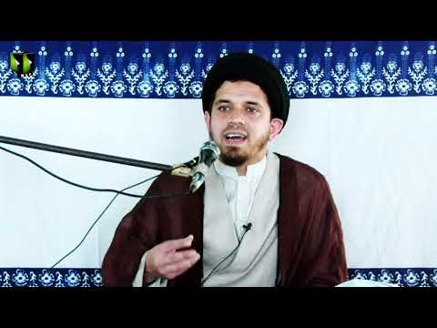 [Lecture] Irteqa -e- Tashayo May Islami Inqalab Ka Kirdaar   Moulana Syed Roohullah Rizvi   Urdu