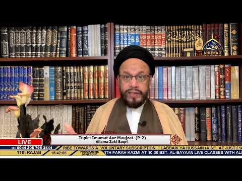 [Lecture II] Imamat and Maujza - Allama Zaki Baqri