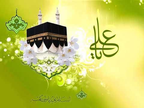 Wiladat of Imam Ali (a) | Sayings | English