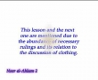 Noor Al-Ahkam - 28 Rules Pertaining to Looking and Clothing - English