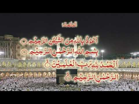 Chapter 1 Al Fatihah | HD Quran Recitation By Qari Syed Sadaqat Ali - Arabic