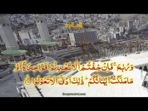 Chapter 4 An Nisa | HD Quran Recitation By Qari Syed Sadaqat Ali - Arabic