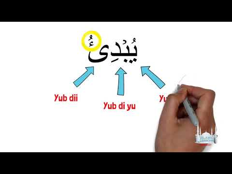 Reading Arabic - Words with Sukoon - Lesson 10 | English