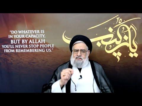 Lifting Mu\'awiyah\'s Veil of Propoganda; Zainab\'s Lasting Voice of Action - Maulana Syed M Rizvi | English