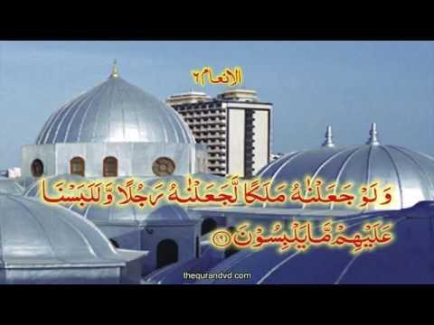 Chapter Chapter 6 Al Anam | HD Quran Recitation By Qari Syed Sadaqat Ali - Arabic