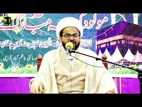 Jashan Wiladat Imam Ali (as) | Khitab : H.I Muhammad Raza Dawoodani | 04 March 2021 | Urdu