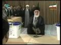 Tarana - Wilayat e Faqih 2009 - Urdu