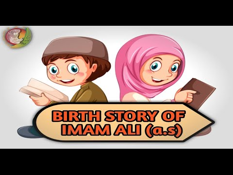 Birth Story Of Hazrat Ali AS || Miracle Of Hazrat Ali AS || Kids Islamic stories || Kaz school - English