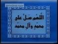 MUNAJAAT_ALMURIDEEN-Arabic