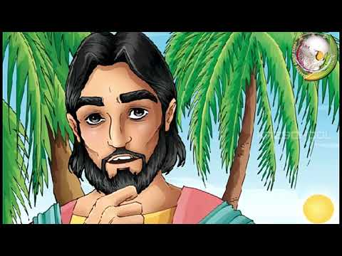 Imam Jafar Al-Sadiq | Masoomeen | The Truthful one | By KAZ School | English
