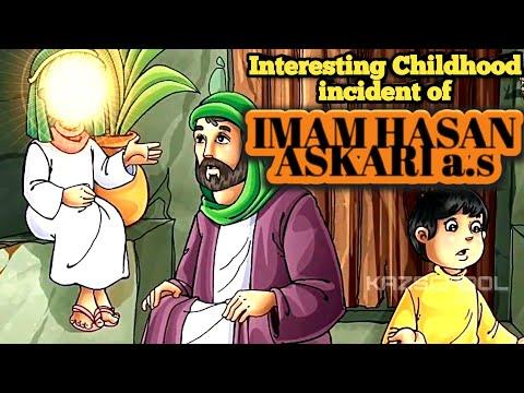 Imam Hassan Askari (as) | Masoomeen | Imam Mahdi | 2020 | KAZSchool