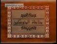 MUNAJAAT ALMUTAWASSILEEN-Arabic