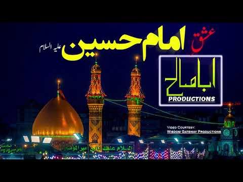 CLIP | عشقِ امام حسین ع | Agha Syed Mubashir Zaidi | Urdu