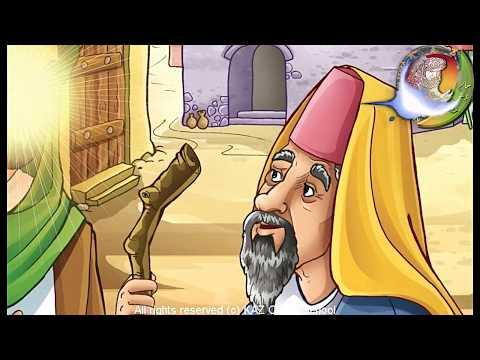 Prophet Muhammad PBUH | Masoomeen | Kazschool | English