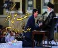 حضرت علی اکبرؑ جوانوں کے لیے نمونہ عمل | ولی امرِ مسلمین سید علی خامنہ ای حفظہ اللہ | Farsi Sub Urdu
