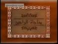 MUNAJAAT ARRAAJIEEN-Arabic