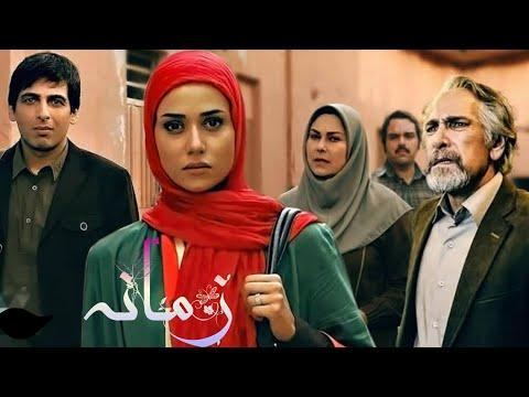 [ Irani Drama Serial ] Zamana | زمانہ - Episode 22 | SaharTv - Urdu