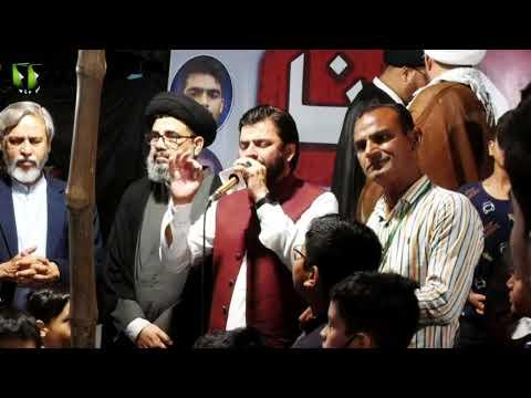 [Tarana] جبری لاپتہ شیعہ افراد کی عدم بازیابی کے خلاف دھرنا   Br. Shadman Raza   Urdu