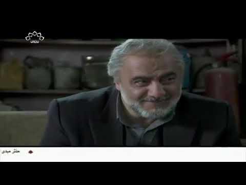 [ Irani Drama Serial ] Rasme Muwaddat   رسم مودت - Episode 07   SaharTv - Urdu