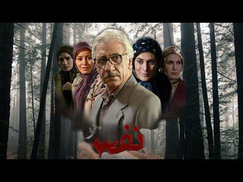 [ Irani Drama Serial ] Nafs | نفس - Episode 30 | Last Episode | SaharTv - Urdu