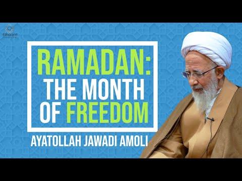 [Clip] Ramadan: The Month of Freedom I Ayatullah Jawadi Amoli I Farsi sub English