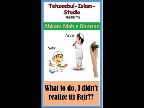 Ahkam in Minutes|Fasting Ahkam|Ayt Sistani Ahkam of Roza| |Shia Clip|Shia Whatsapp Status| Shorts