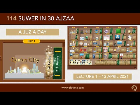 [Introduction to Quran City of Q Fatima] Juzz 1 of Holy Quran | English