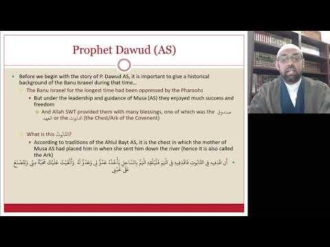 [Ramdhan Lecture I ] Stories from Quran   Sheikh Jaffer H Jaffer   English