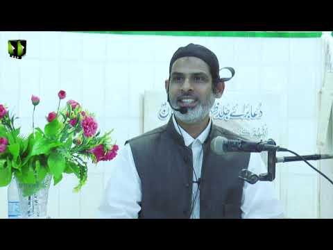[1] Tafsir Surah -e- Waqiya - تفسیر سورہ واقعہ | Moulana Mubashir Zaidi | Mah-e-Ramzaan 1442